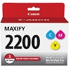 Genuine Canon PGI-2200XL Color Ink 3 Pack