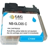 Compatible Brother LC65HYC High Yield Cyan Ink Cartridge