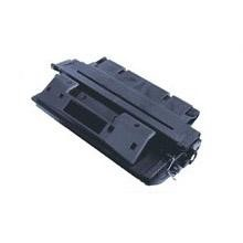 Compatible Canon FX-7 Toner Cartridge