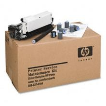 Genuine HP C4118-67909 110V Maintenance Kit