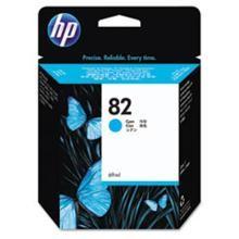 Genuine HP 82 C4911A 69ML Cyan Ink Cartridge