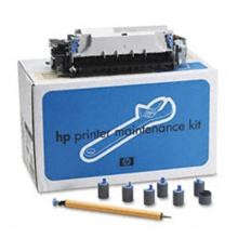 Genuine HP C8057A Maintenance Kit (120V)