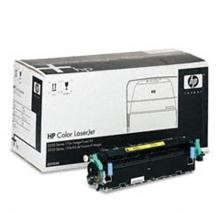 Genuine HP Q3984A 110v Fuser Kit