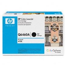 Genuine HP Q6460A Black Toner Cartridge