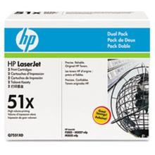 Genuine HP 51X Q7551XD Black Q7551X Toner Cartridge 2 Pack