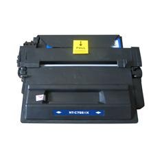 Compatible HP 51X Q7551X High Yield MICR Toner Cartridge