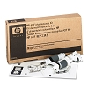 Genuine HP Q5997A ADF Maintenance Kit