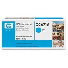 Genuine HP Q2671A Cyan Toner Cartridge