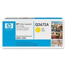 Genuine HP Q2672A Yellow Toner Cartridge